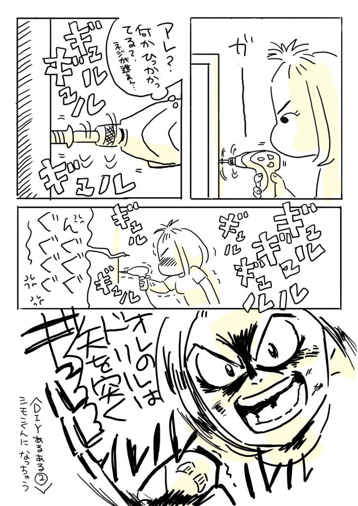f:id:kaitousyoujyo_haha:20170819073643j:plain