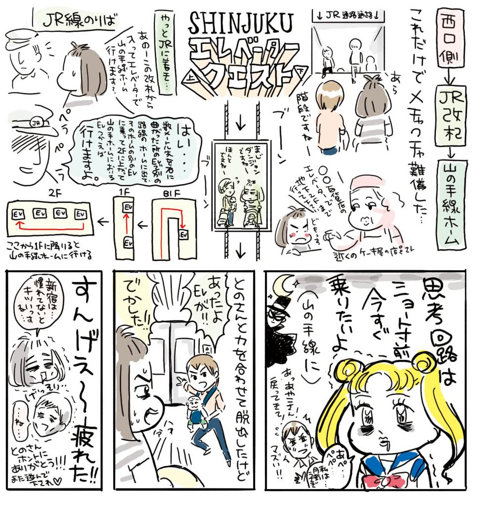 f:id:kaitousyoujyo_haha:20170905072415j:plain