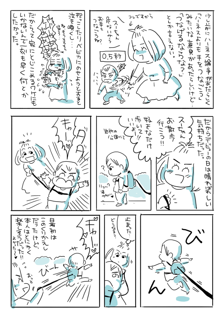 f:id:kaitousyoujyo_haha:20171002035320j:plain