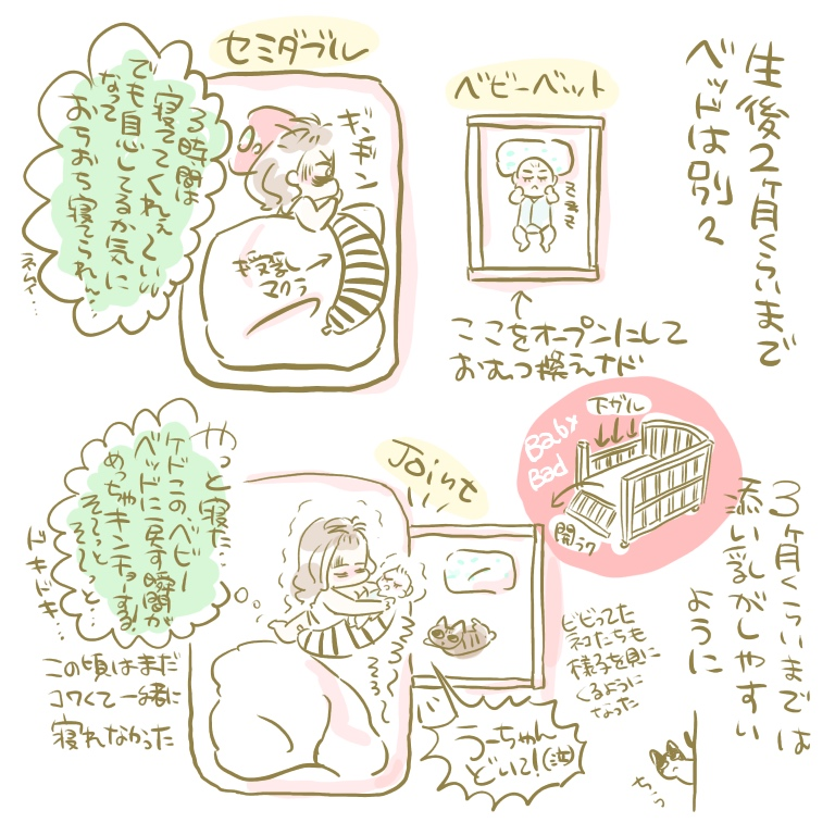 f:id:kaitousyoujyo_haha:20180116210327j:plain