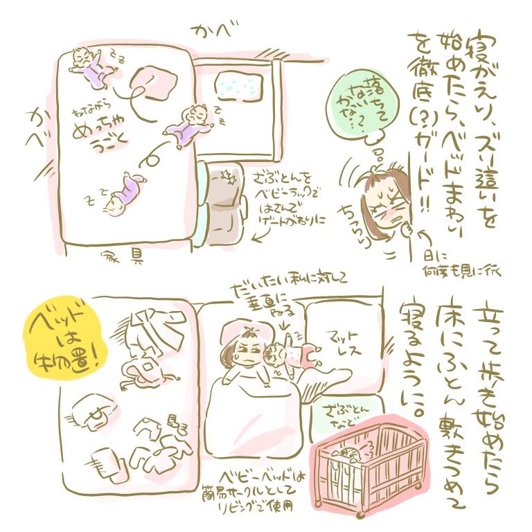 f:id:kaitousyoujyo_haha:20180116210341j:plain
