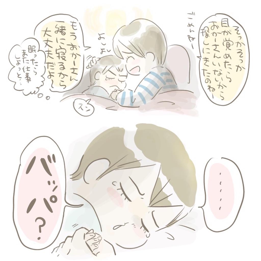 f:id:kaitousyoujyo_haha:20180123211925j:image