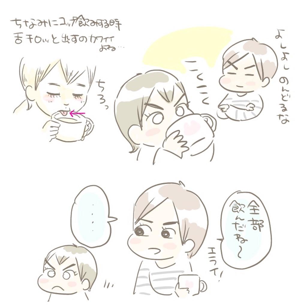 f:id:kaitousyoujyo_haha:20180129083836j:image