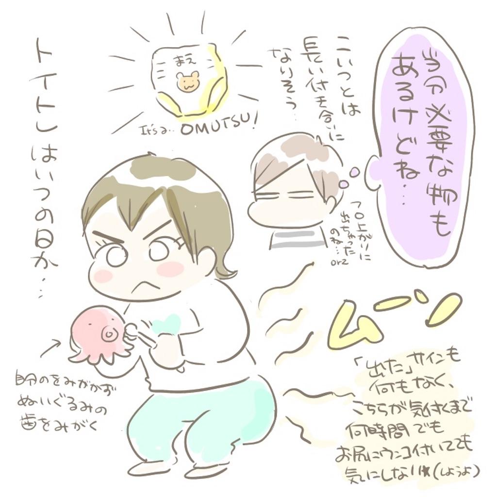 f:id:kaitousyoujyo_haha:20180129092613j:image