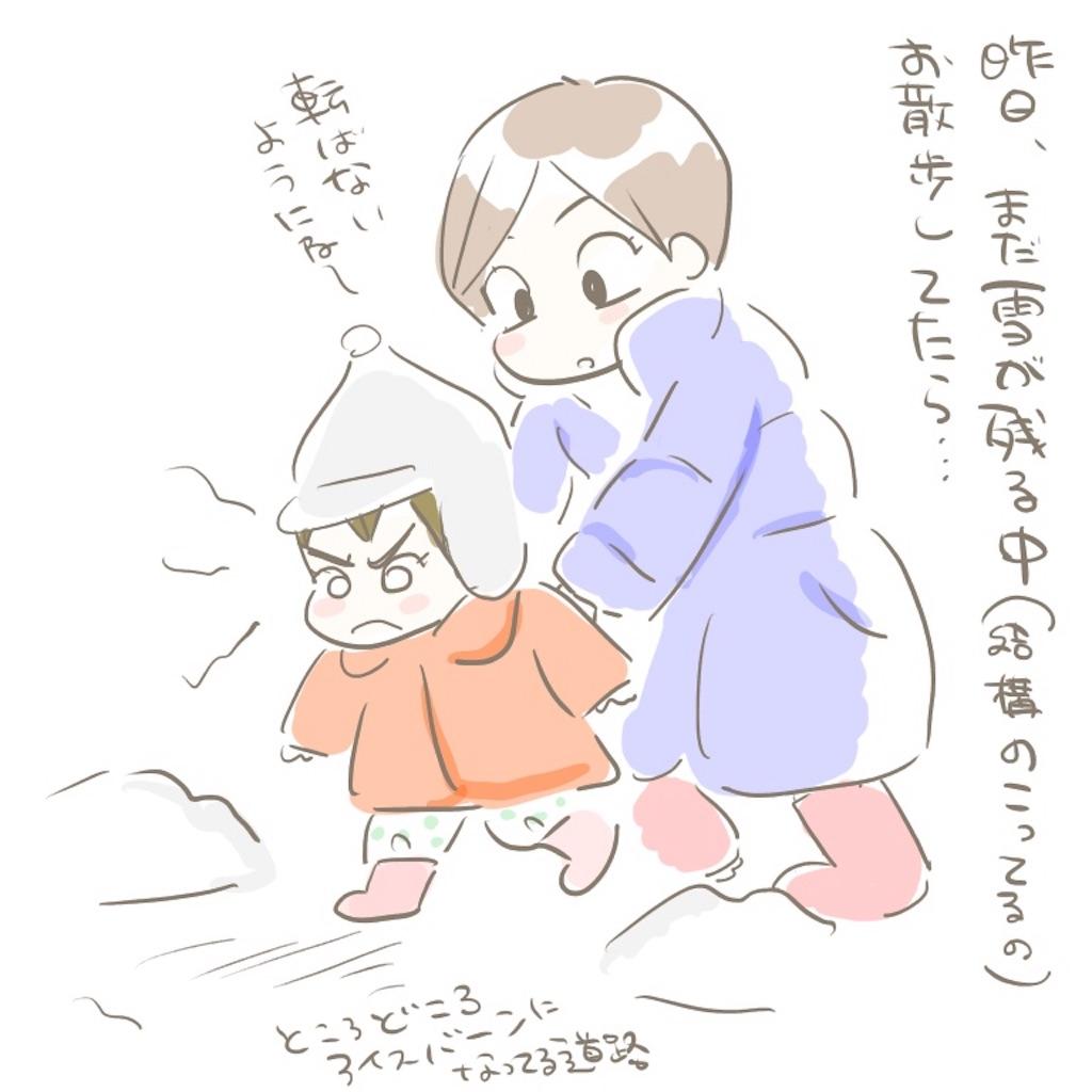 f:id:kaitousyoujyo_haha:20180130094616j:image