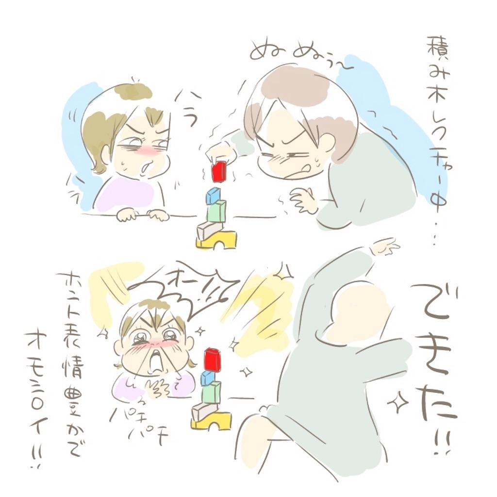 f:id:kaitousyoujyo_haha:20180203161458j:image
