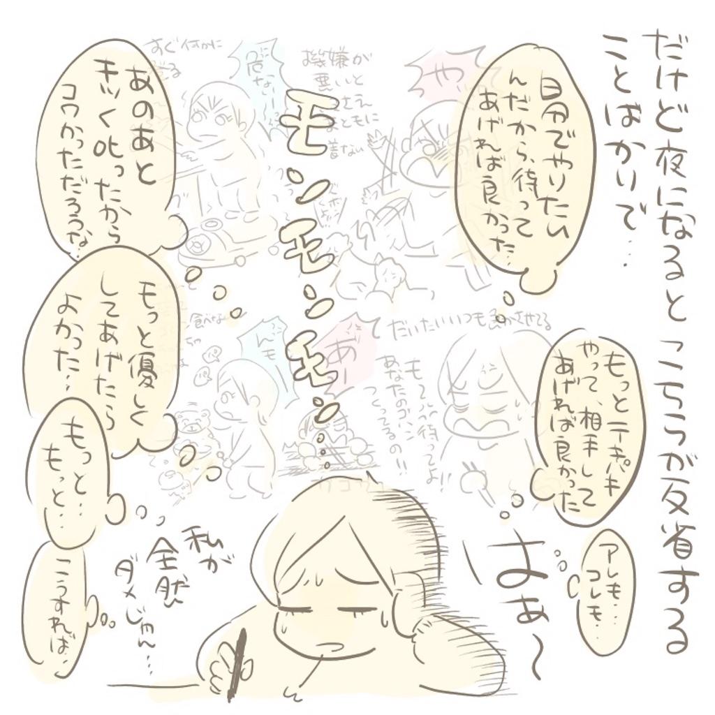 f:id:kaitousyoujyo_haha:20180206044435j:image