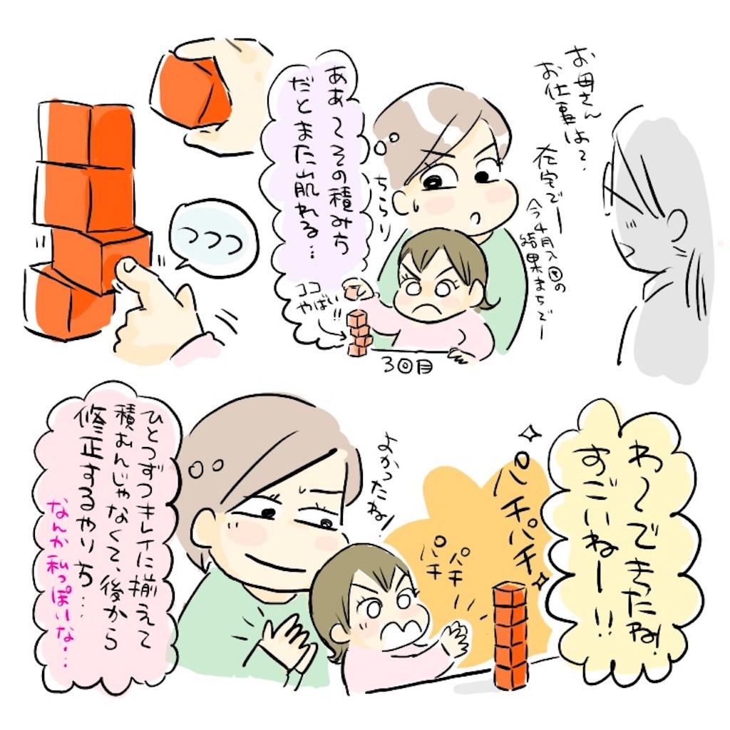 f:id:kaitousyoujyo_haha:20180210053315j:image