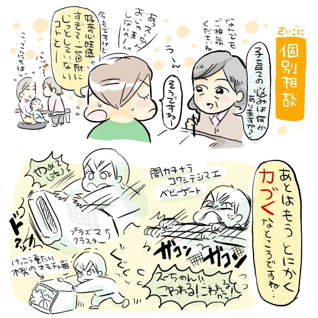f:id:kaitousyoujyo_haha:20180211181846j:image