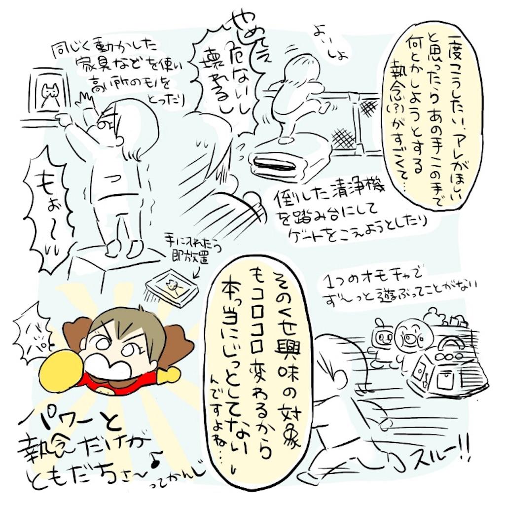 f:id:kaitousyoujyo_haha:20180211181849j:image