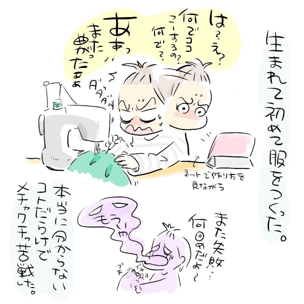 f:id:kaitousyoujyo_haha:20180317231524j:image