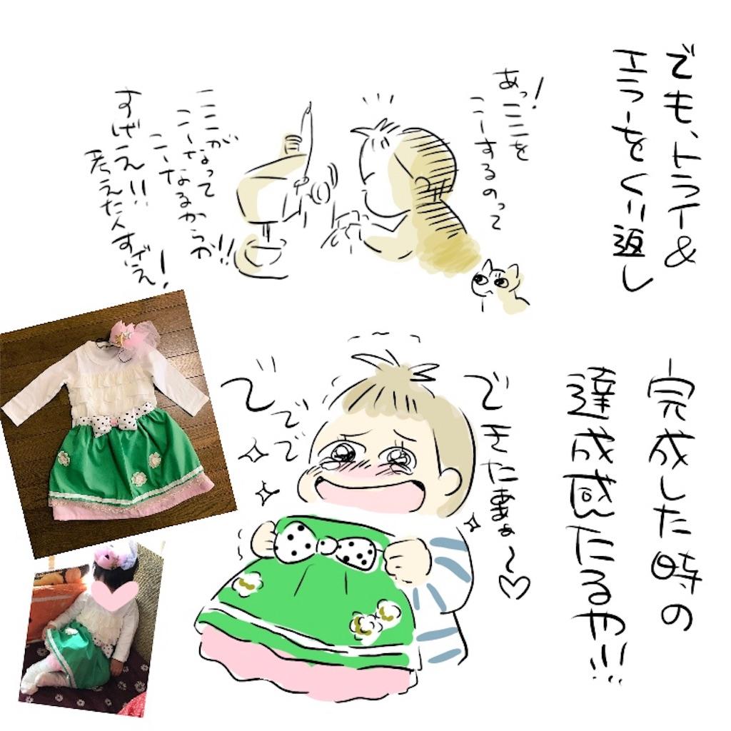 f:id:kaitousyoujyo_haha:20180317231529j:image