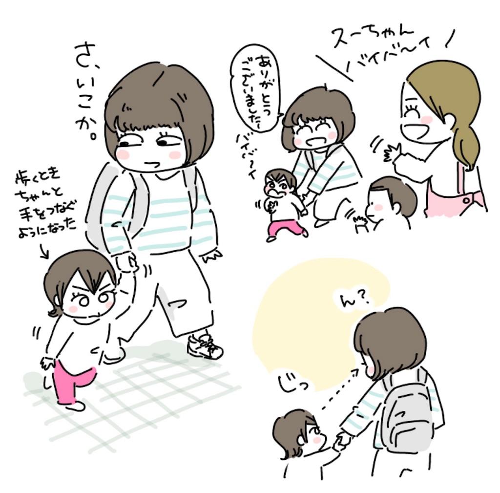 f:id:kaitousyoujyo_haha:20180426140756j:image