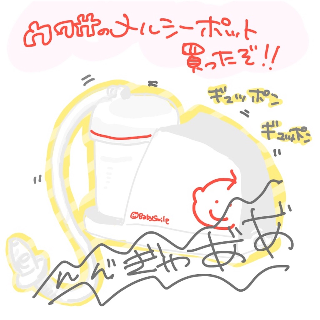 f:id:kaitousyoujyo_haha:20180509020918j:image