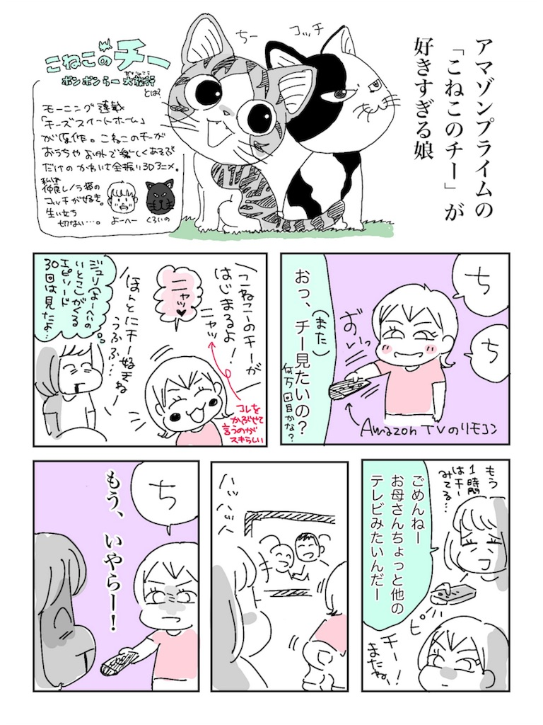 f:id:kaitousyoujyo_haha:20180614010436j:image