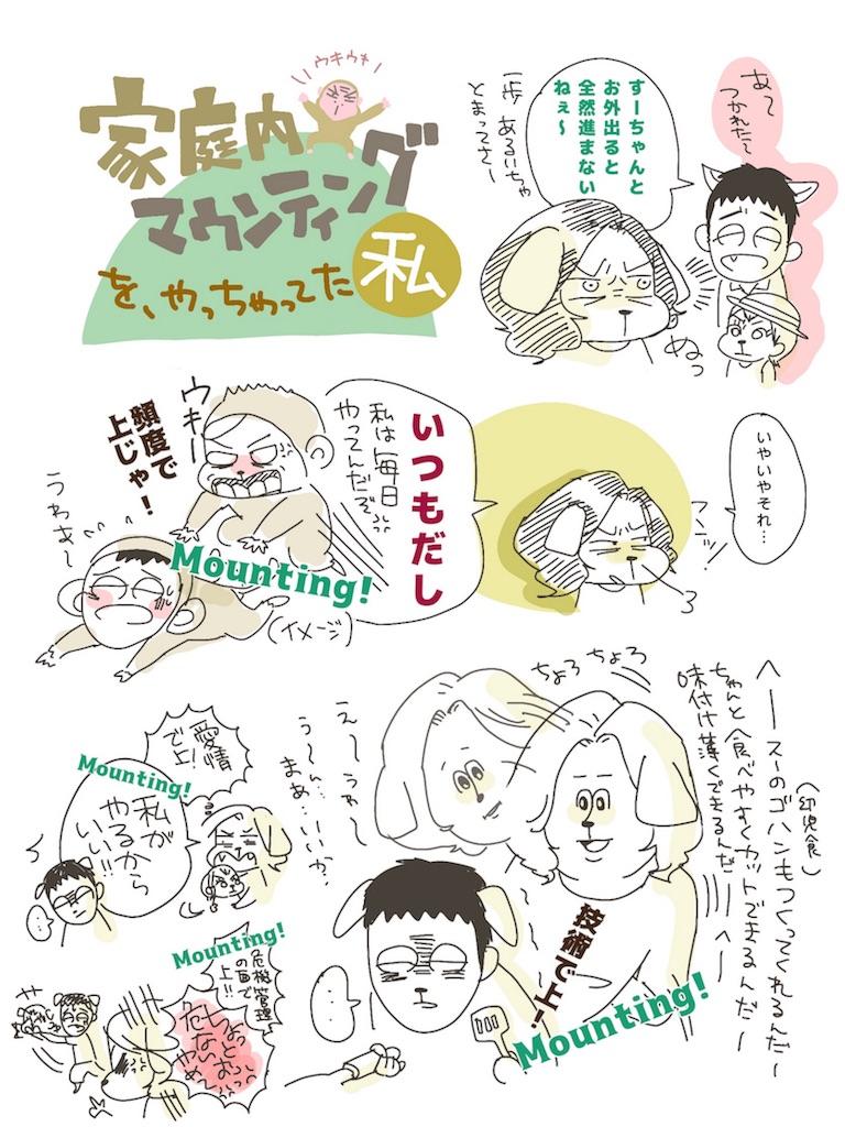 f:id:kaitousyoujyo_haha:20180926005030j:image