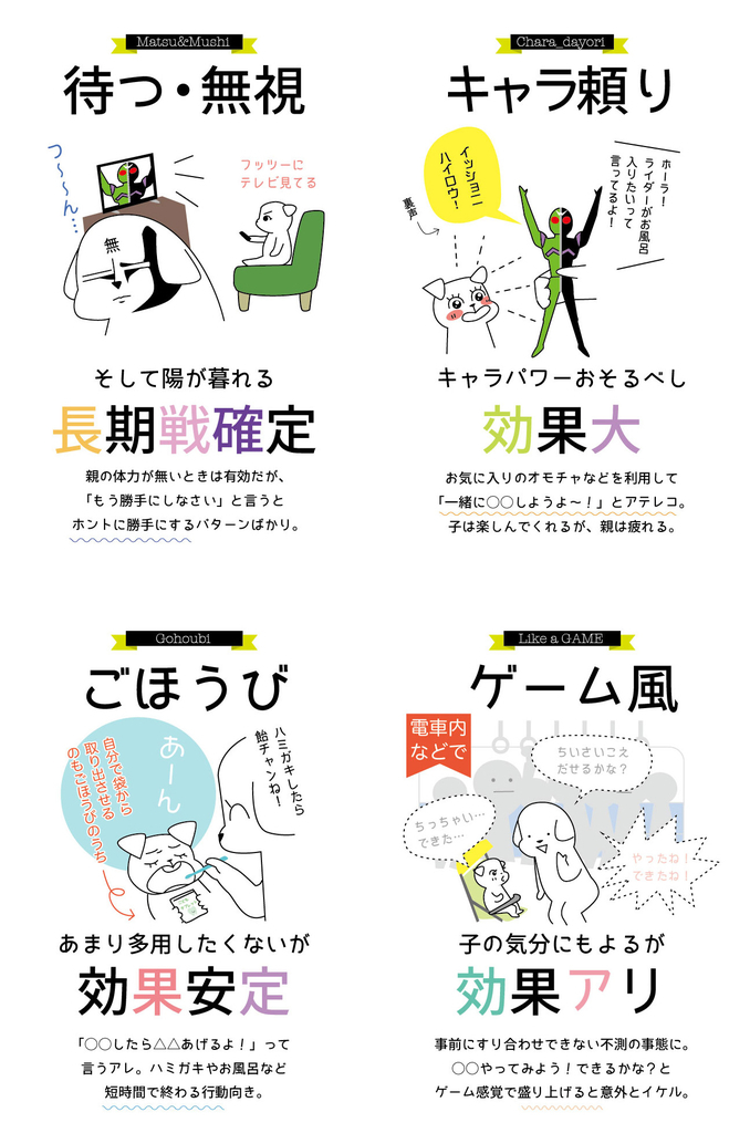 f:id:kaitousyoujyo_haha:20181109162316j:plain