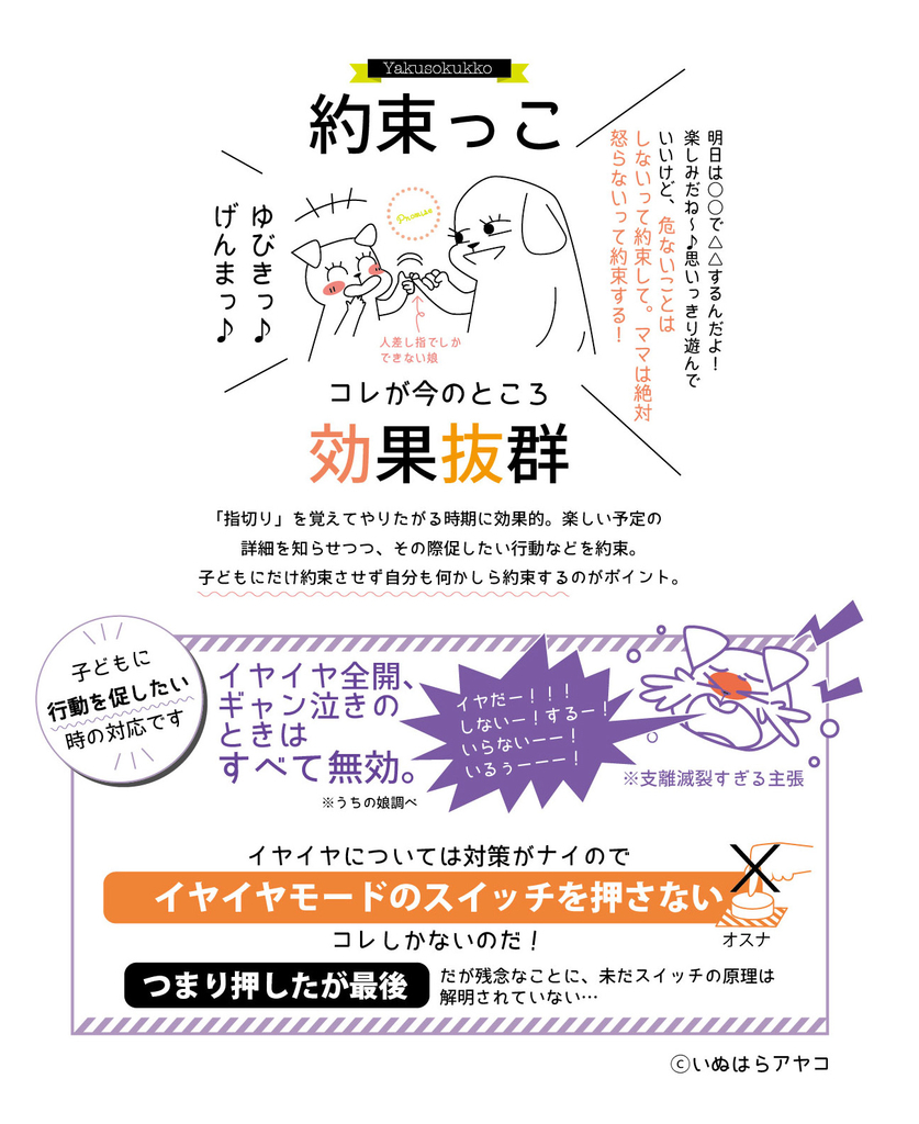 f:id:kaitousyoujyo_haha:20181109162338j:plain