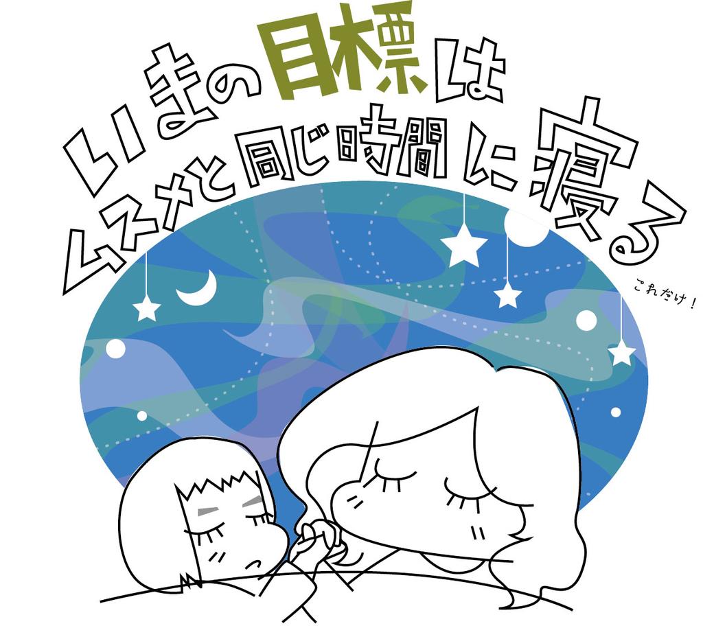 f:id:kaitousyoujyo_haha:20181109163547j:plain