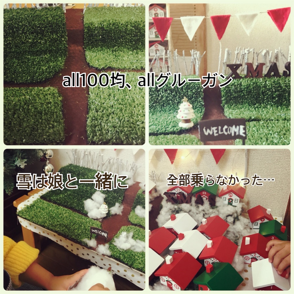 f:id:kaitousyoujyo_haha:20181211191009j:image