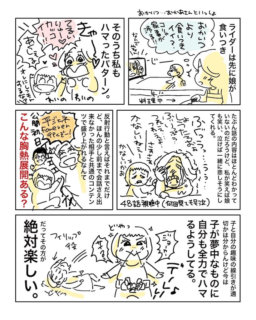f:id:kaitousyoujyo_haha:20190104100954j:image