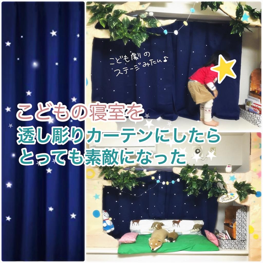 f:id:kaitousyoujyo_haha:20190115074303j:image