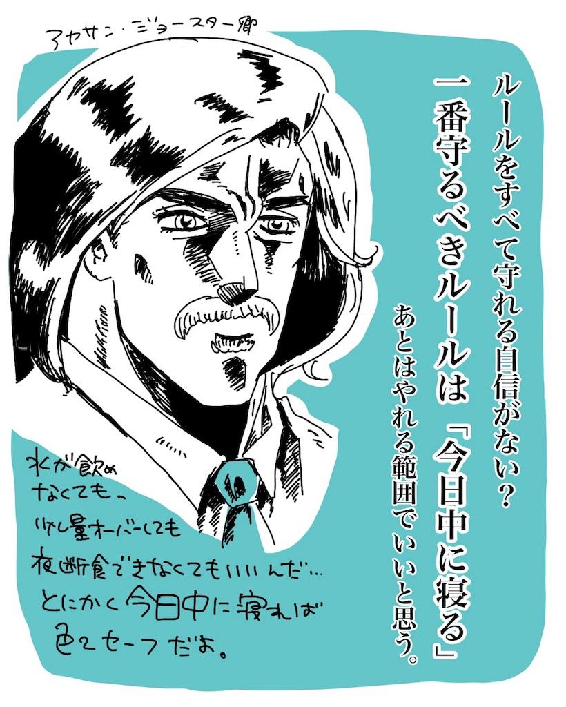 f:id:kaitousyoujyo_haha:20190305124608j:image