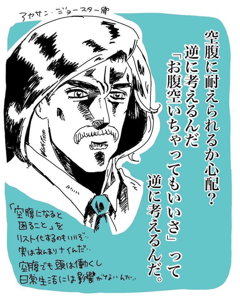 f:id:kaitousyoujyo_haha:20190305124811j:image