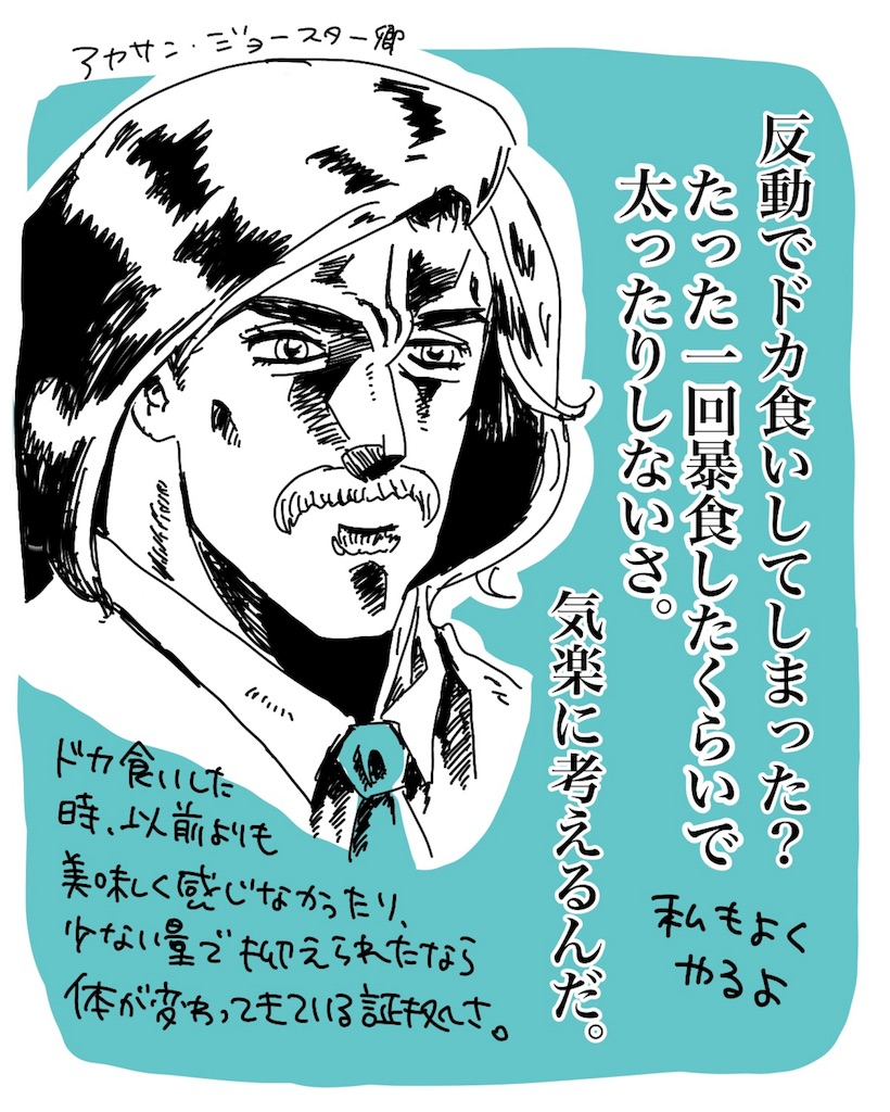 f:id:kaitousyoujyo_haha:20190305124816j:image