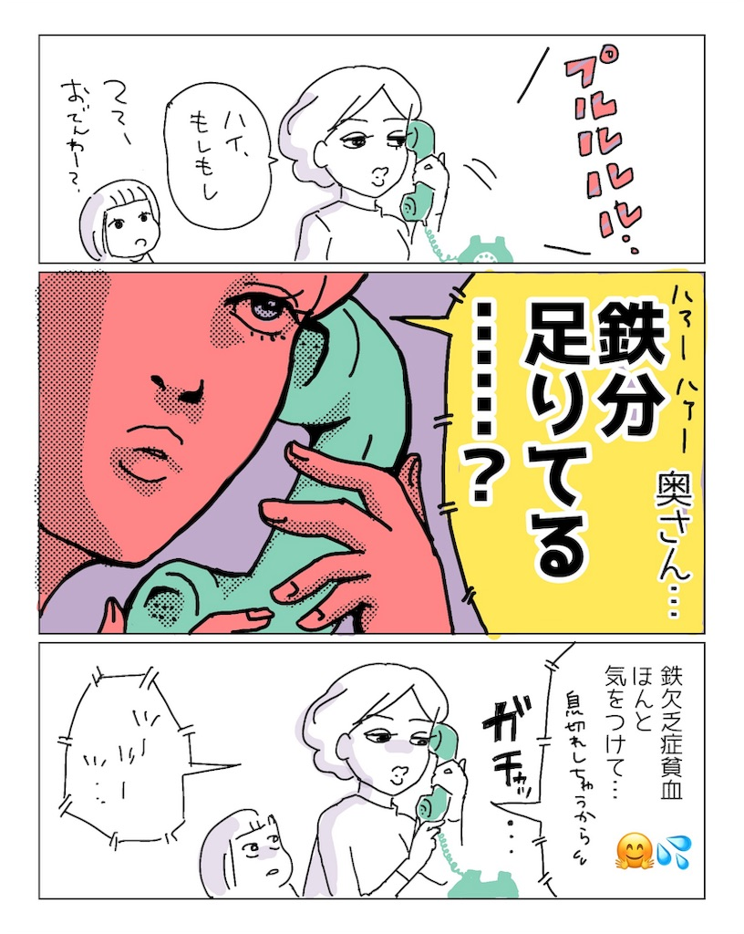 f:id:kaitousyoujyo_haha:20190408004459j:image