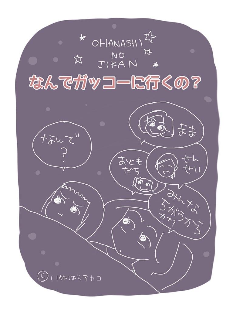 f:id:kaitousyoujyo_haha:20190510085242j:image