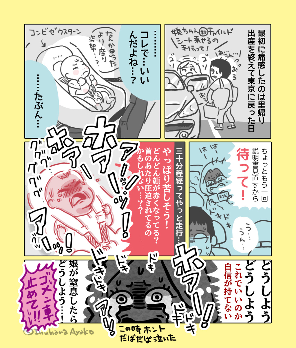 f:id:kaitousyoujyo_haha:20190708163509j:plain