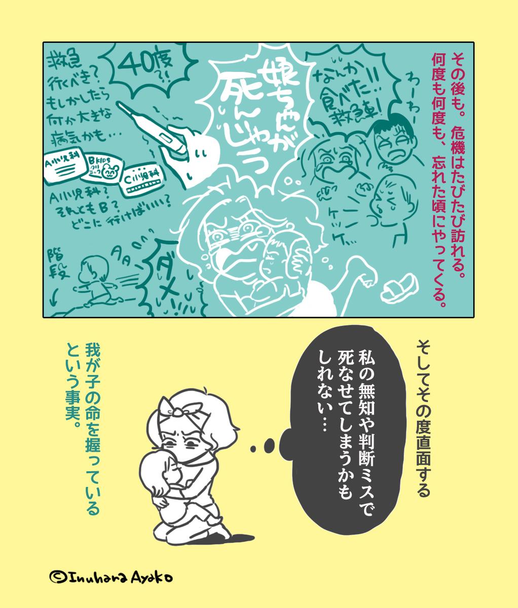 f:id:kaitousyoujyo_haha:20190708163522j:plain