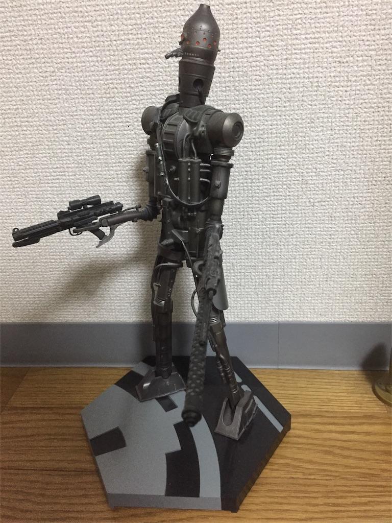 f:id:kaitrooper:20170603235155j:image