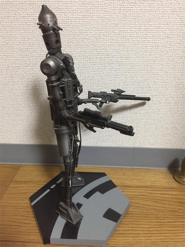 f:id:kaitrooper:20170603235208j:image