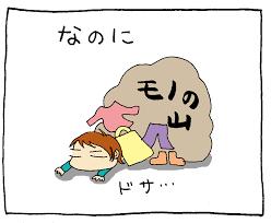 f:id:kaiun7864:20200123215821p:plain