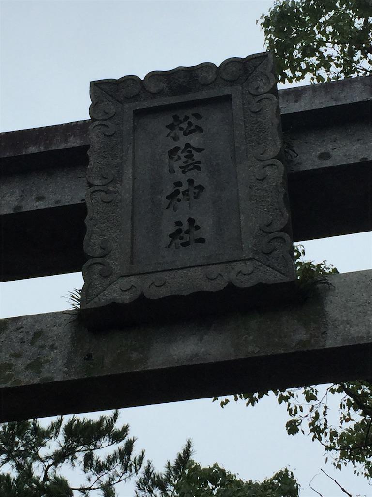 f:id:kaiunfukuko:20161002060127j:image