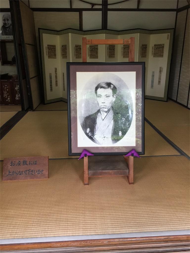 f:id:kaiunfukuko:20161002060324j:image