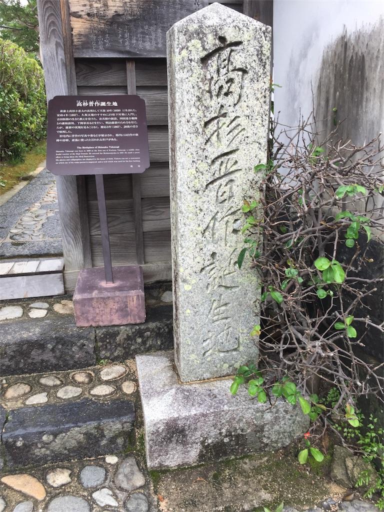 f:id:kaiunfukuko:20161002060338j:image