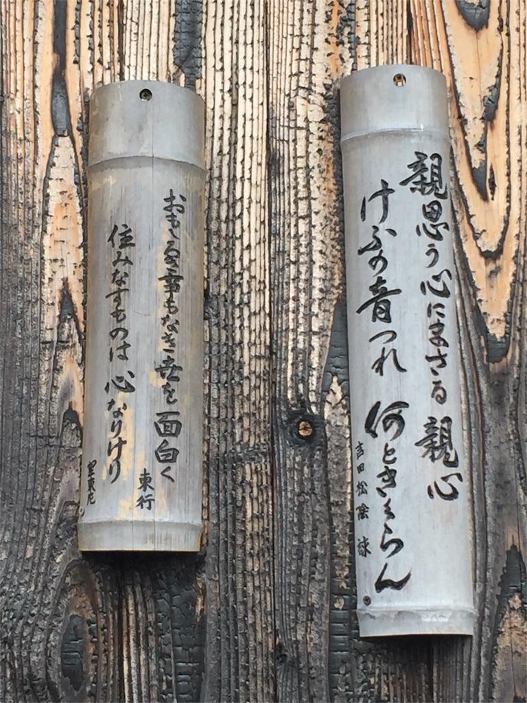 f:id:kaiunfukuko:20161002060539j:image