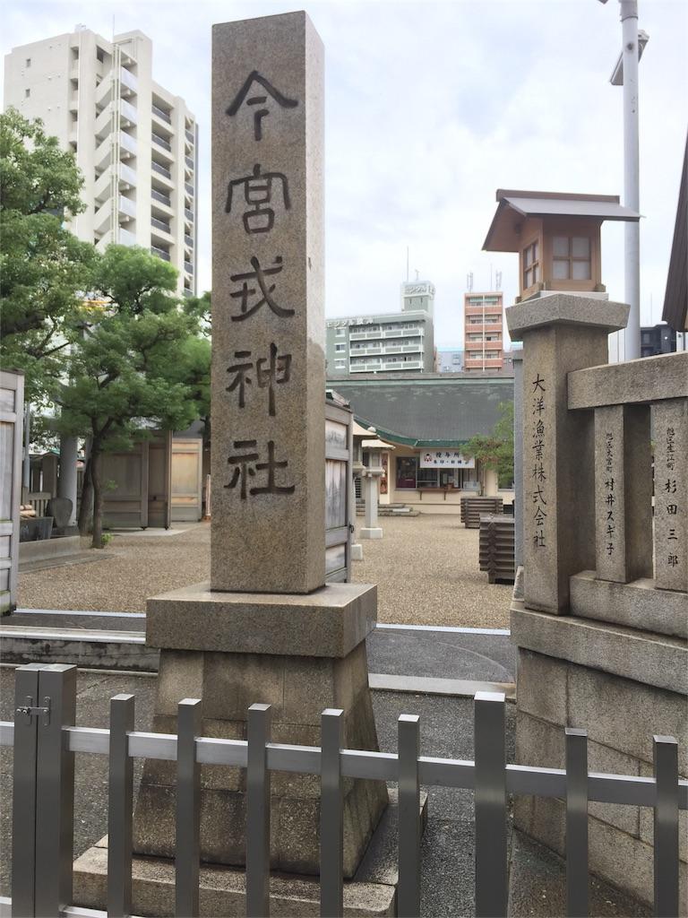 f:id:kaiunfukuko:20161008074314j:image