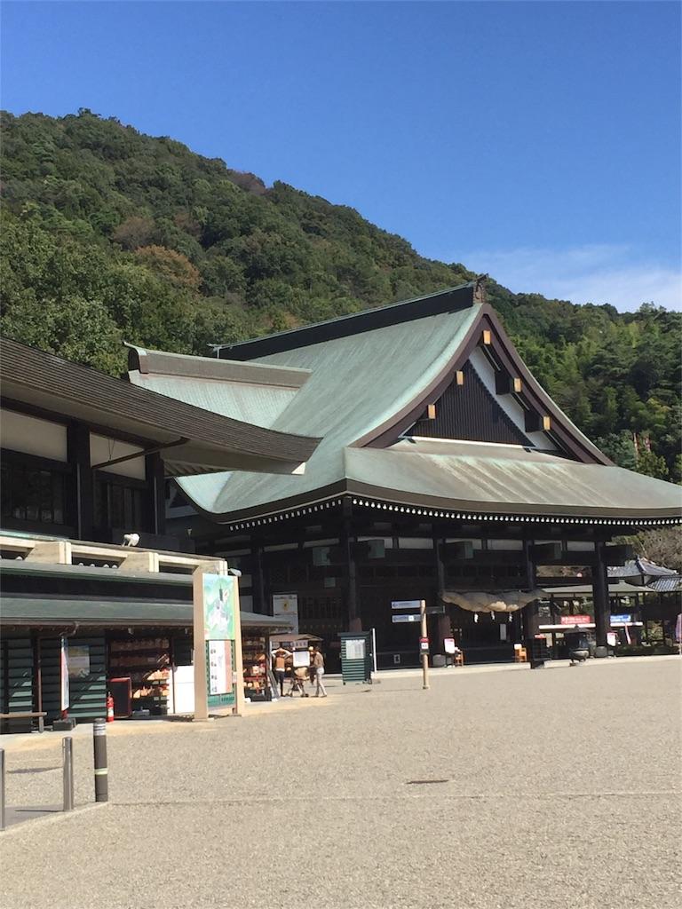 f:id:kaiunfukuko:20161019193501j:image