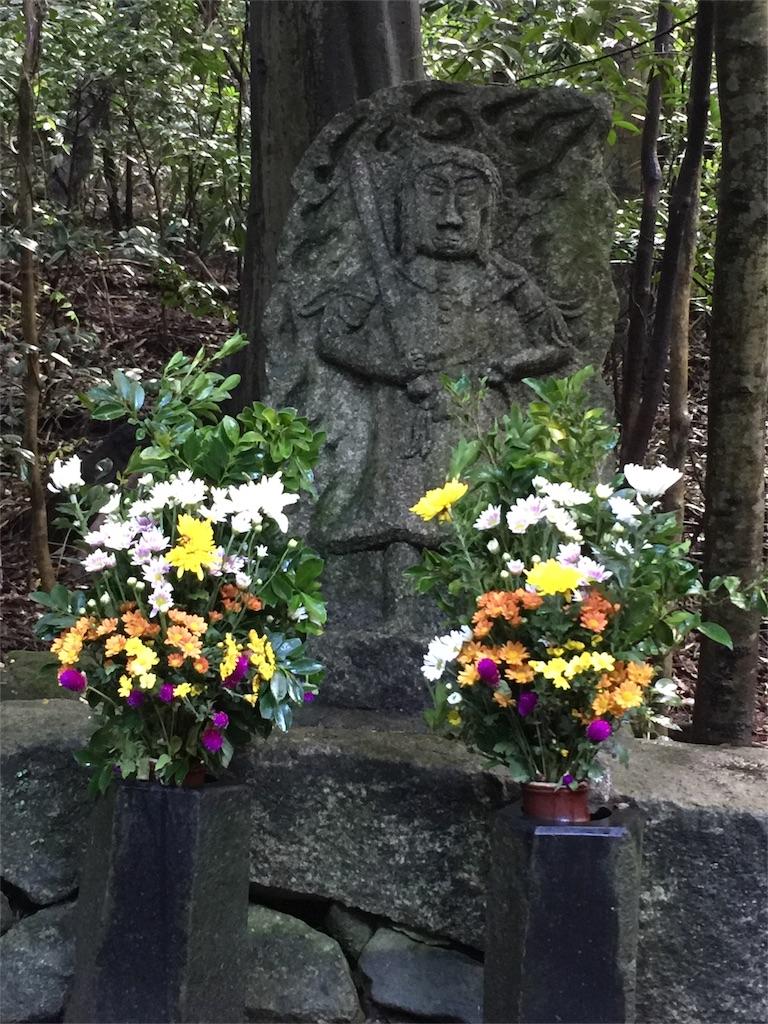 f:id:kaiunfukuko:20161102074239j:image