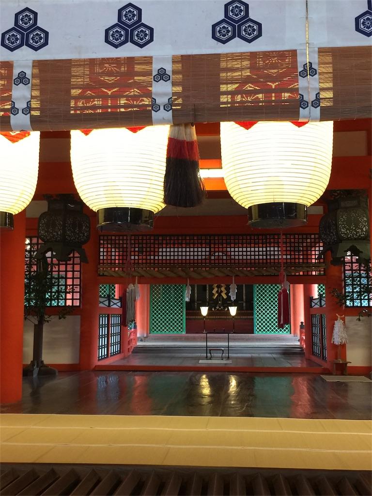 f:id:kaiunfukuko:20161122123406j:image