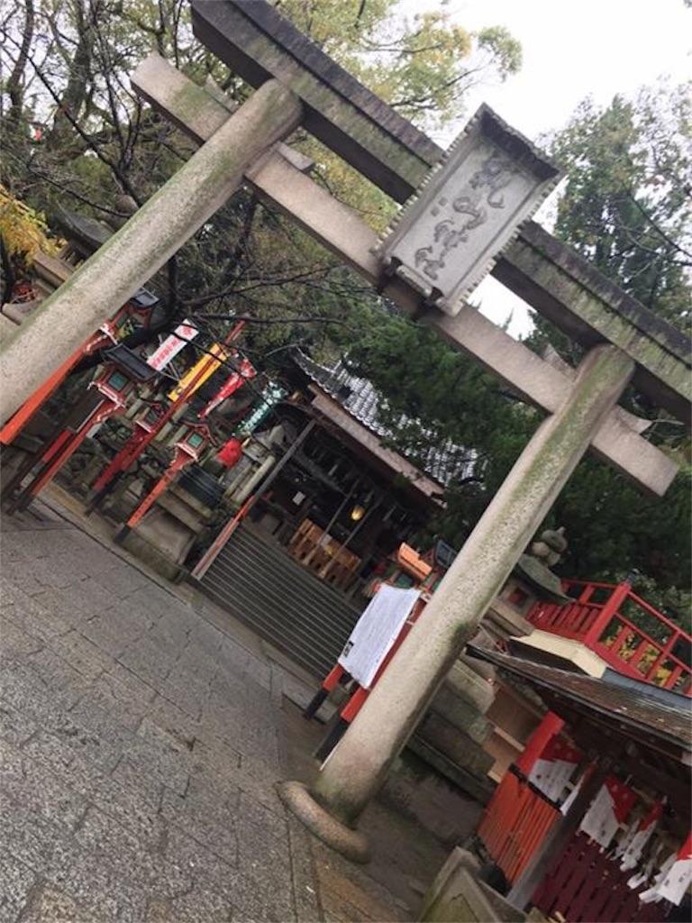 f:id:kaiunfukuko:20161217101423j:image
