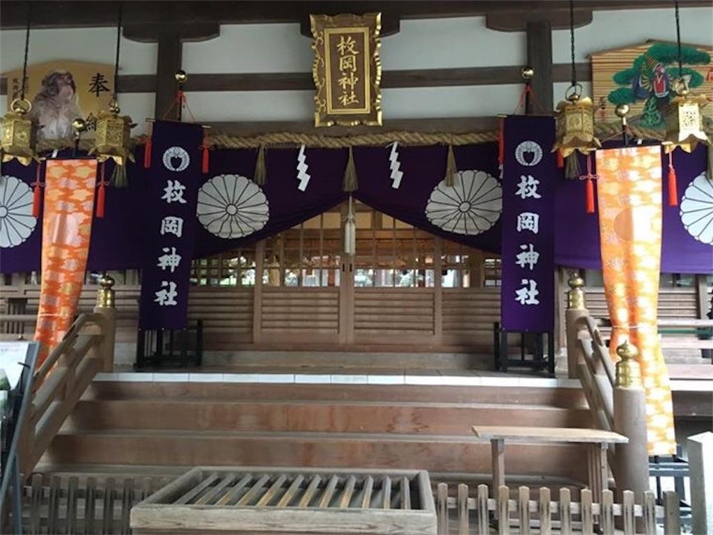 f:id:kaiunfukuko:20161217101740j:image
