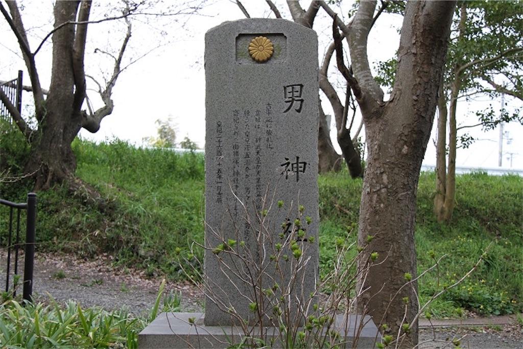 f:id:kaiunfukuko:20161219193407j:image