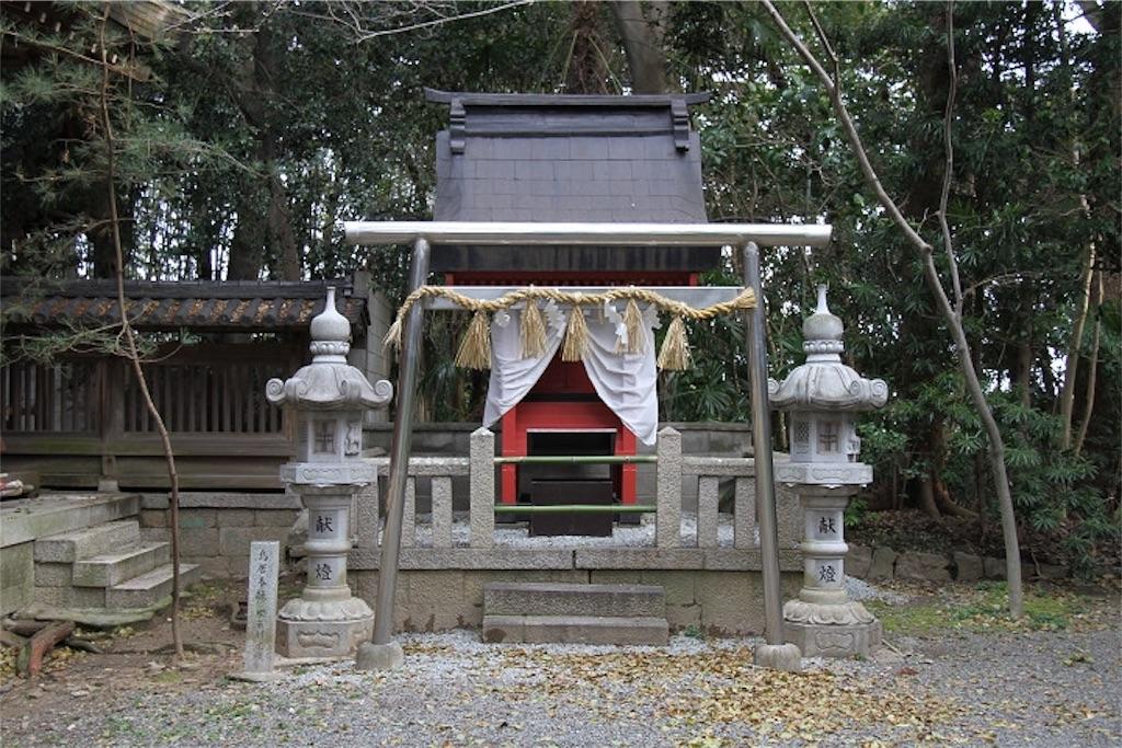 f:id:kaiunfukuko:20161219193408j:image