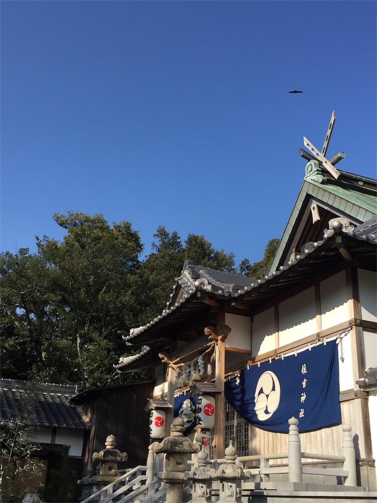 f:id:kaiunfukuko:20170103121618j:image