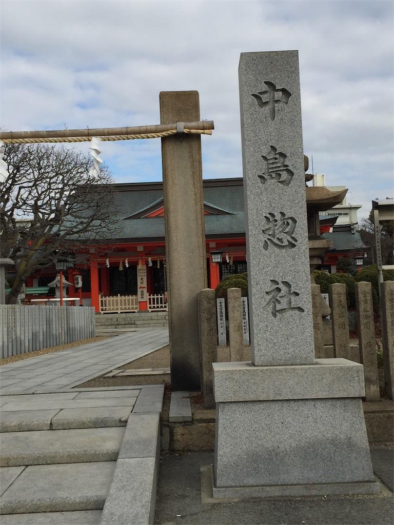 f:id:kaiunfukuko:20170218061259j:image